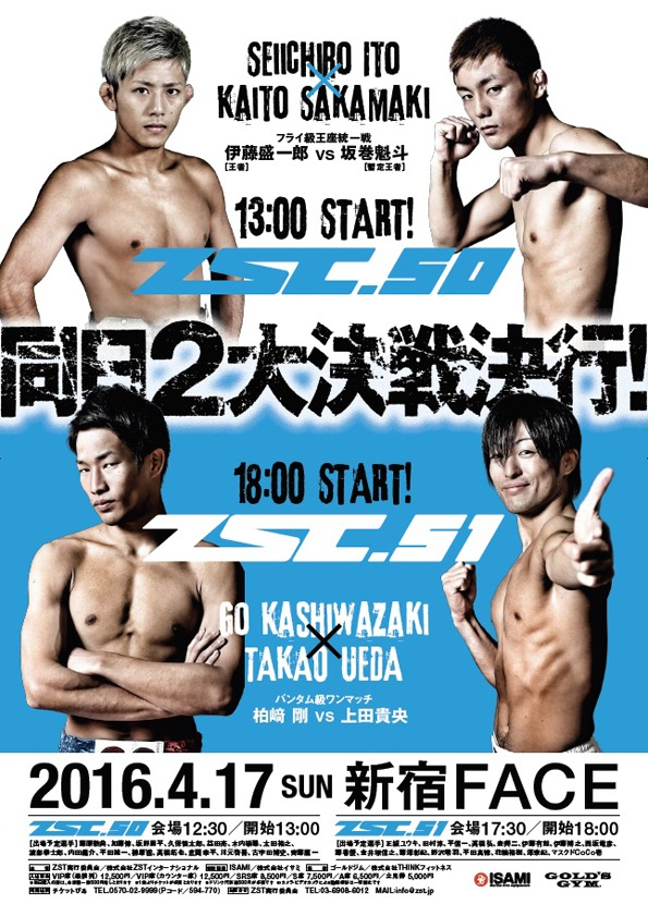 poster_文字ありのコピー_595x841